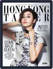 Hong Kong Tatler Weddings Magazine (Digital) Subscription December 1st, 2017 Issue