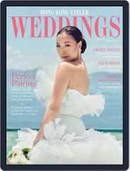 Hong Kong Tatler Weddings Magazine (Digital) Subscription August 1st, 2017 Issue