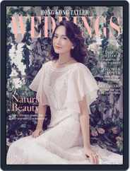 Hong Kong Tatler Weddings Magazine (Digital) Subscription April 1st, 2017 Issue