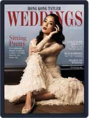 Hong Kong Tatler Weddings Magazine (Digital) Subscription December 1st, 2016 Issue