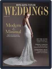 Hong Kong Tatler Weddings Magazine (Digital) Subscription August 1st, 2016 Issue