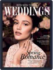 Hong Kong Tatler Weddings Magazine (Digital) Subscription April 1st, 2016 Issue