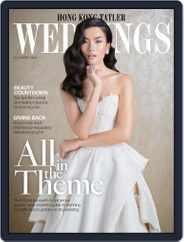 Hong Kong Tatler Weddings Magazine (Digital) Subscription December 15th, 2014 Issue