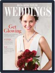 Hong Kong Tatler Weddings Magazine (Digital) Subscription December 12th, 2013 Issue