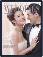 Hong Kong Tatler Weddings Magazine (Digital) Subscription June 6th, 2013 Issue
