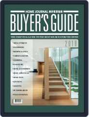 Home Buyer's Guide Magazine (Digital) Subscription January 1st, 2018 Issue