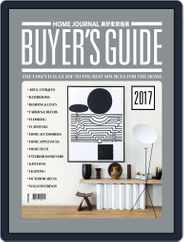 Home Buyer's Guide Magazine (Digital) Subscription January 6th, 2017 Issue