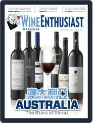 Wine Enthusiast China (Digital) Subscription August 22nd, 2012 Issue