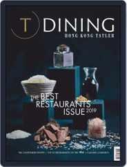 Hong Kong & Macau's Best Restaurants English Edition Magazine (Digital) Subscription November 14th, 2018 Issue