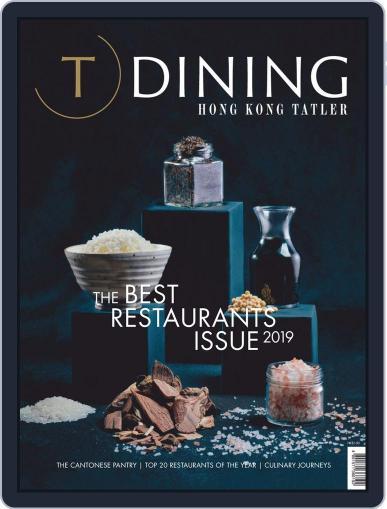 Hong Kong & Macau's Best Restaurants English Edition Magazine (Digital) November 14th, 2018 Issue Cover