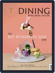 Hong Kong & Macau's Best Restaurants English Edition Magazine (Digital) Subscription January 23rd, 2018 Issue