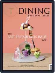 Hong Kong & Macau's Best Restaurants English Edition Magazine (Digital) Subscription January 23rd, 2018 Issue