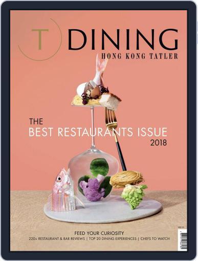 Hong Kong & Macau's Best Restaurants English Edition Magazine (Digital) January 23rd, 2018 Issue Cover