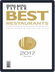 Hong Kong & Macau's Best Restaurants English Edition Magazine (Digital) Subscription October 31st, 2017 Issue