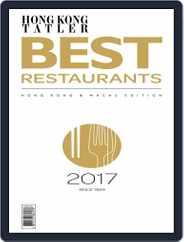 Hong Kong & Macau's Best Restaurants English Edition Magazine (Digital) Subscription October 31st, 2017 Issue