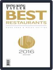 Hong Kong & Macau's Best Restaurants English Edition Magazine (Digital) Subscription November 25th, 2015 Issue