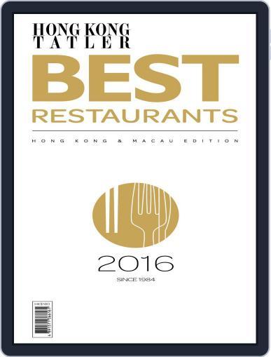 Hong Kong & Macau's Best Restaurants English Edition Magazine (Digital) November 25th, 2015 Issue Cover