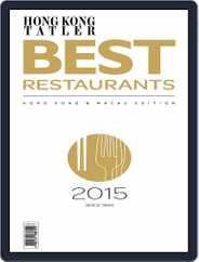 Hong Kong & Macau's Best Restaurants English Edition Magazine (Digital) Subscription November 25th, 2014 Issue