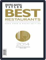 Hong Kong & Macau's Best Restaurants English Edition Magazine (Digital) Subscription December 19th, 2013 Issue