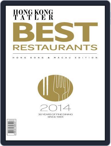 Hong Kong & Macau's Best Restaurants English Edition Magazine (Digital) December 19th, 2013 Issue Cover