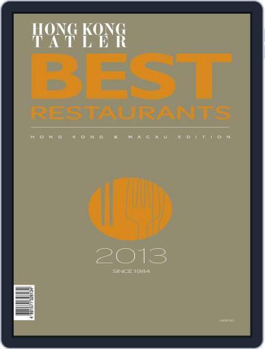 Hong Kong & Macau's Best Restaurants English Edition Magazine (Digital) November 1st, 2012 Issue Cover