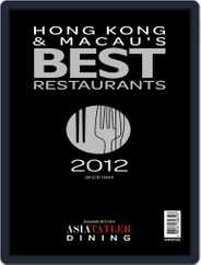Hong Kong & Macau's Best Restaurants English Edition Magazine (Digital) Subscription March 1st, 2012 Issue
