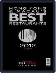 Hong Kong & Macau's Best Restaurants English Edition Magazine (Digital) Subscription March 1st, 2012 Issue