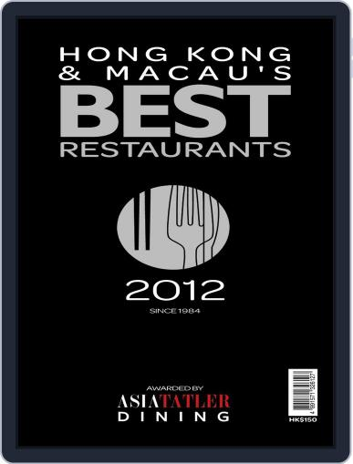 Hong Kong & Macau's Best Restaurants English Edition Magazine (Digital) March 1st, 2012 Issue Cover