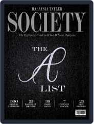 Malaysia Tatler Society Magazine (Digital) Subscription January 1st, 2016 Issue