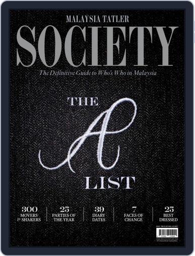 Malaysia Tatler Society Magazine (Digital) January 1st, 2016 Issue Cover