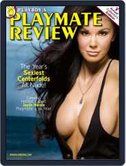 PLAYBOY'S Playmate Review Magazine (Digital) Subscription July 30th, 2008 Issue
