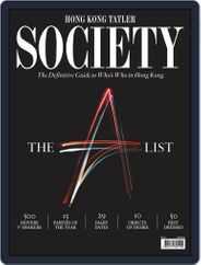 Hong Kong Tatler Society Magazine (Digital) Subscription December 31st, 2018 Issue