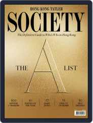 Hong Kong Tatler Society Magazine (Digital) Subscription January 1st, 2018 Issue