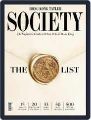 Hong Kong Tatler Society Magazine (Digital) Subscription January 1st, 2017 Issue