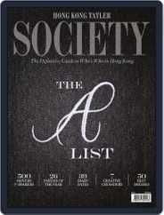 Hong Kong Tatler Society Magazine (Digital) Subscription January 1st, 2016 Issue