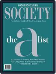 Hong Kong Tatler Society Magazine (Digital) Subscription January 18th, 2015 Issue