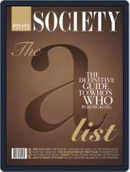 Hong Kong Tatler Society Magazine (Digital) Subscription December 21st, 2012 Issue