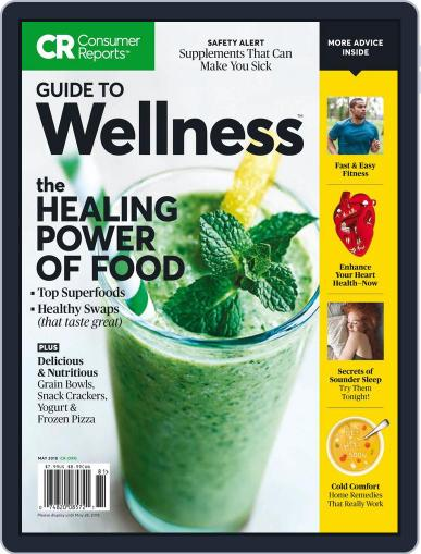 Guide to Wellness May 1st, 2018 Digital Back Issue Cover