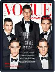 Vogue Hommes Japan (Digital) Subscription April 23rd, 2012 Issue