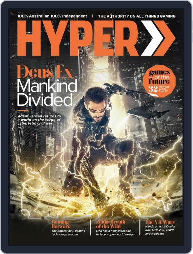 Hyper July 13th, 2016 Digital Back Issue Cover