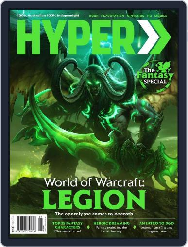 Hyper January 13th, 2016 Digital Back Issue Cover