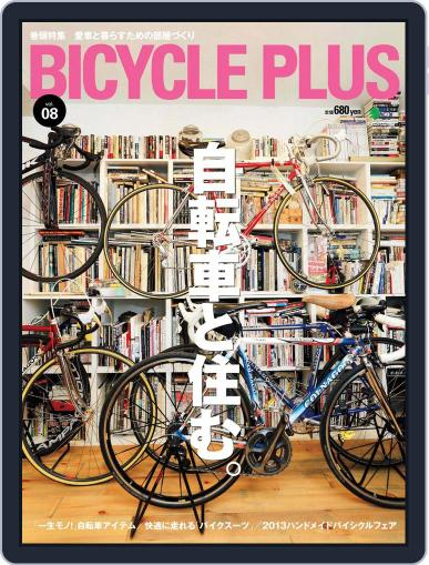 Bicycle Plus バイシクルプラス February 25th, 2013 Digital Back Issue Cover