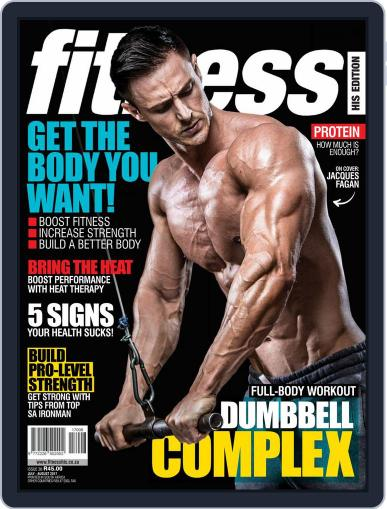 Fitness His Edition (Digital) July 1st, 2017 Issue Cover