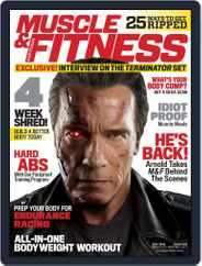 Muscle & Fitness Australia (Digital) Subscription July 1st, 2015 Issue