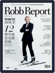 Robb Report España en Chino (Digital) Subscription January 1st, 2017 Issue
