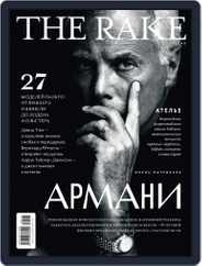 The Rake Россия (Digital) Subscription November 1st, 2017 Issue