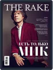 The Rake Россия (Digital) Subscription October 17th, 2016 Issue