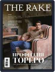 The Rake Россия (Digital) Subscription December 1st, 2015 Issue
