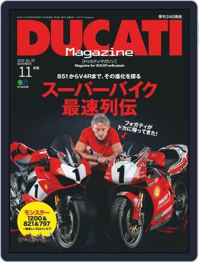 Ducati (Digital) September 27th, 2019 Issue Cover