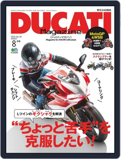 Ducati (Digital) August 1st, 2019 Issue Cover